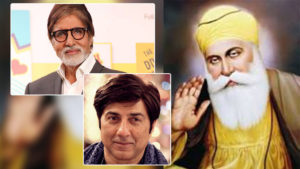 Bollywoood celebrities wishing Guru Nanak Jayanti