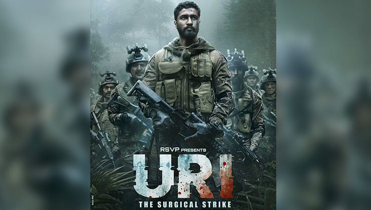 Confirmed: Trailer of Vicky Kaushal starrer 'Uri' to be out on THIS date