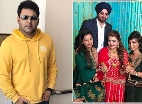 Inside Pics: Kapil Sharma's bride-to-be Ginni Chatrath is all smiles on her bangle ceremony