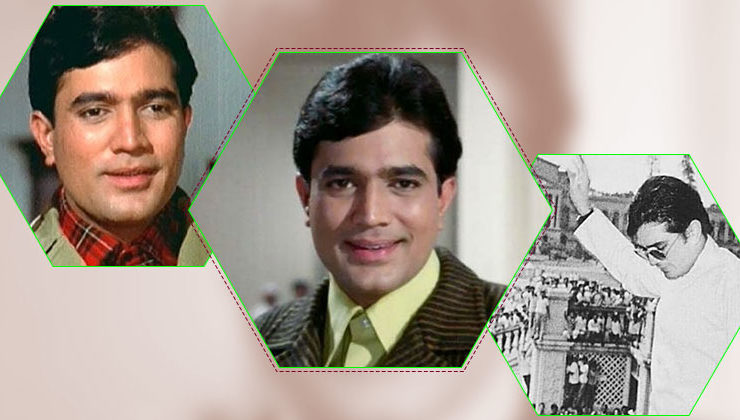 Rajesh Khanna Birth Anniversary: Here are ten unknown facts about the first superstar of Bollywood