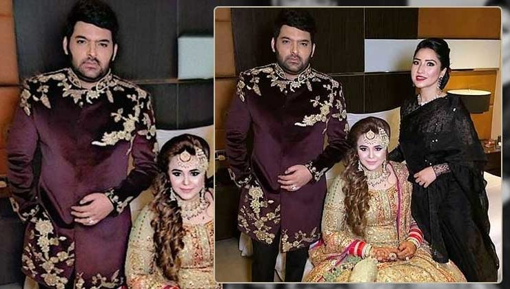 Inside Picture: Kapil Sharma and Ginni Chatrath's Amritsar wedding reception was a glittery affair