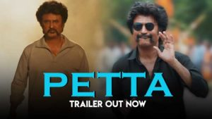 'Petta' trailer: Superstar Rajinikanth is the show stopper in this masala flick