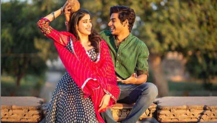 Ishaan Khatter has THIS to say about his equation with Janhvi Kapoor