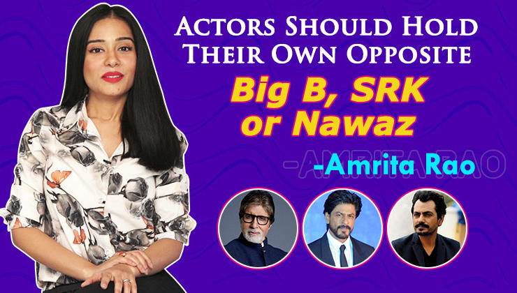 Amrita Rao answers awkward questions on Amitabh, Shah Rukh Khan and Nawazuddin
