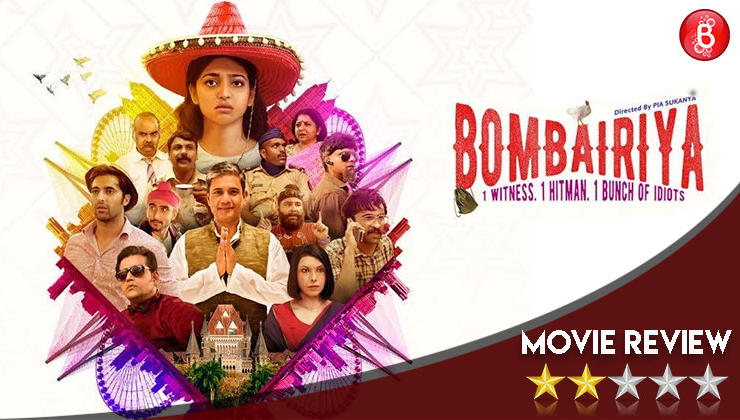 'Bombairiya' Movie Review: A comedy of errors that leaves you feeling bewildered