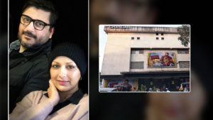 sonali bendre goldie behl chandan cinema shut down
