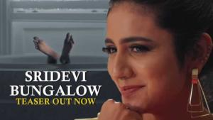 'Sridevi Bungalow': Teaser of 'wink girl' Priya Prakash Varrier's Bollywood debut is here