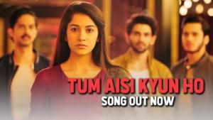 'Tum Aisi Kyun Ho': First song of 'Hum Chaar' is all about the unbreakable bond of friendship