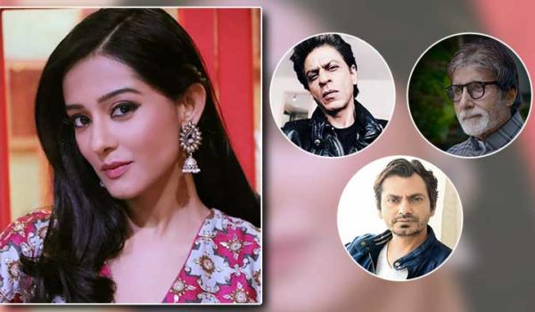 Amrita Rao answers awkward questions on SRK, Amitabh and Nawaz