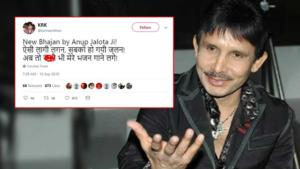 26 hilarious tweets of Kamaal R Khan that will make you go ROLF