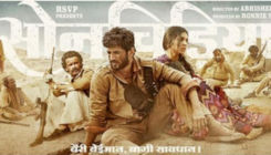 Sushant Singh Rajput and Bhumi Pednekar are tough as nails in this new 'Sonchiriya' poster