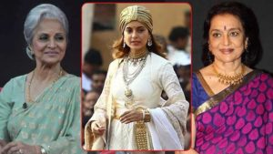 Waheeda Rehman and Asha Parekh praise Kangana for Manikarnika