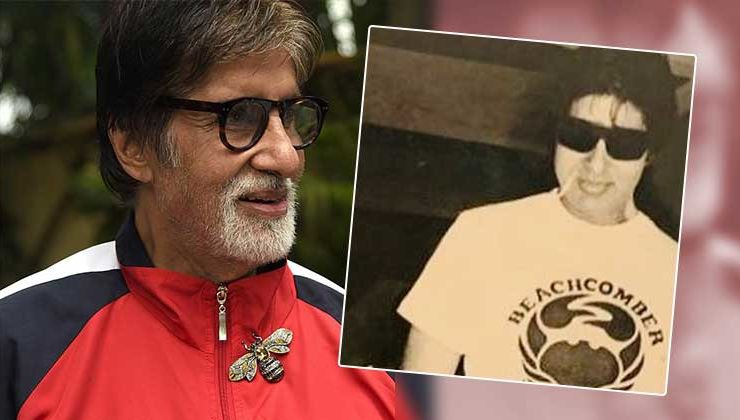 Amitabh Bachchan posts a throwback picture in swimwear; shares a funny anecdote