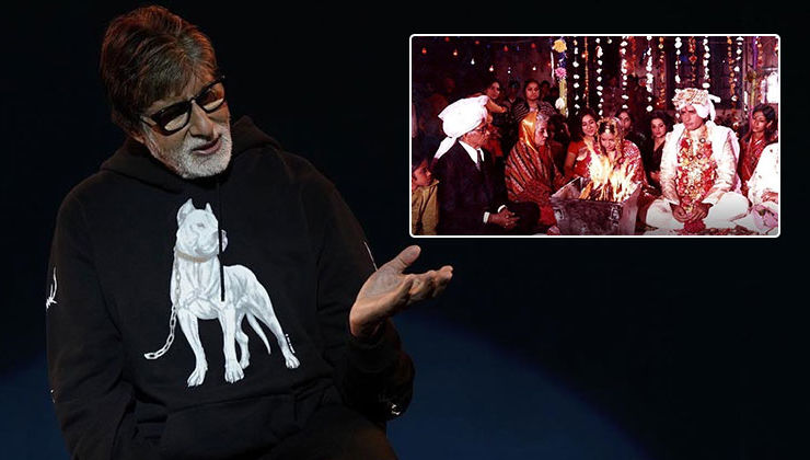 Did you know? Amitabh Bachchan's parents acted in one of his films