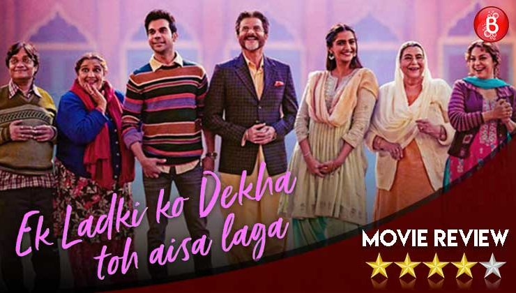 'Ek Ladki Ko Dekha Toh Aisa Laga' Movie Review: A revolutionary tale that drives its message home successfully