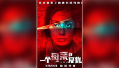 Sridevi's last major feature film 'Mom' to release in China