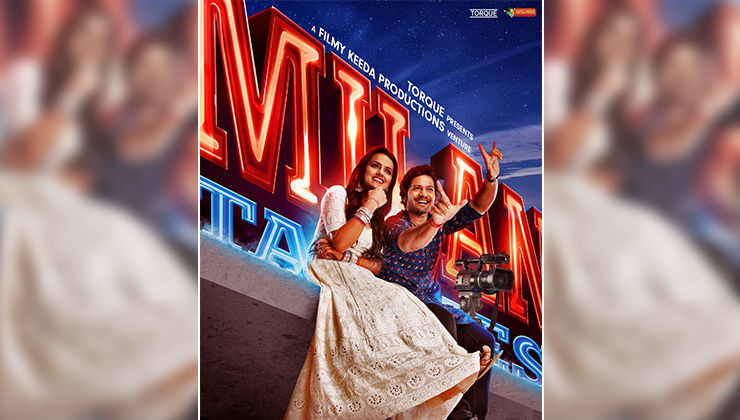 'Milan Talkies' poster: Ali Fazal and Shraddha Srinath's first look keeps you hooked for more