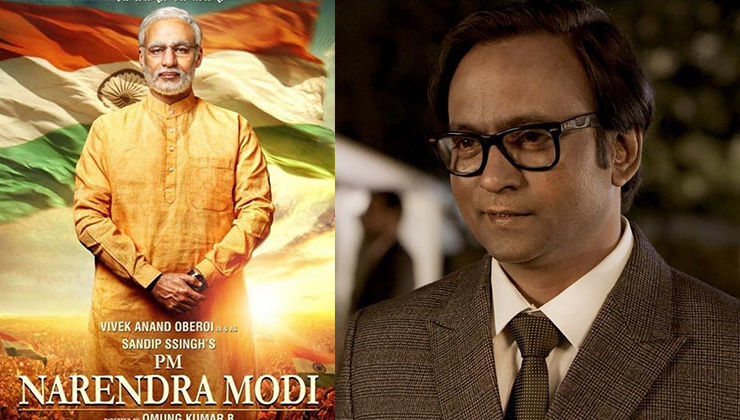 CONFIRMED: Prashant Narayanan to play antagonist in PM Narendra Modi's biopic