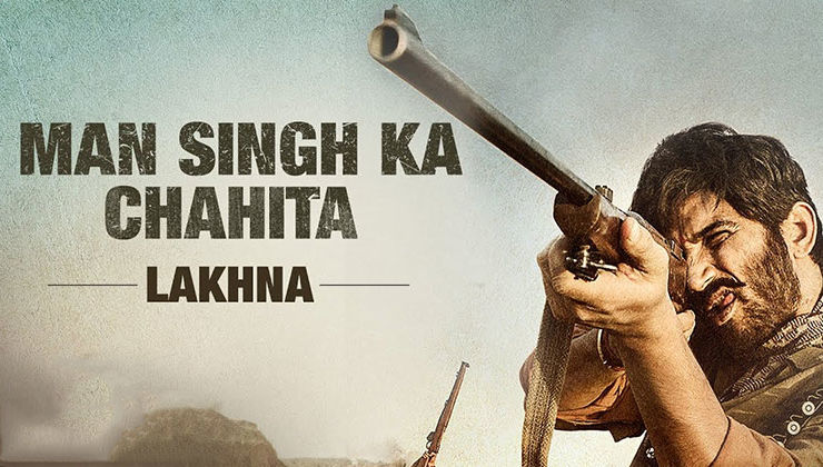 'Sonchiriya': Sushant Singh Rajput reveals what makes you a rebel