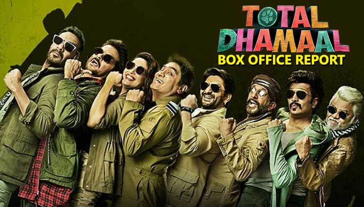 'Total Dhamaal' Box-Office Report: Ajay Devgn-Anil Kapoor starrer becomes highest weekend grosser of 2019
