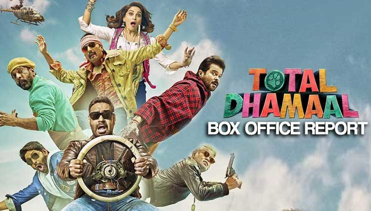 'Total Dhamaal' Box-Office Report: Ajay Devgn and Anil Kapoor starrer registers excellent growth on Day 2