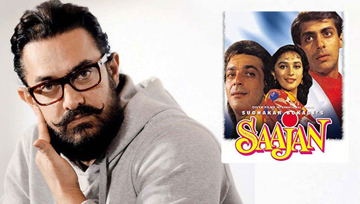 Here's why Aamir Khan rejected Salman Khan-Sanjay Dutt starrer 'Saajan'