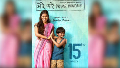 'Mere Pyare Prime Minister' team comes up with a unique promotional strategy