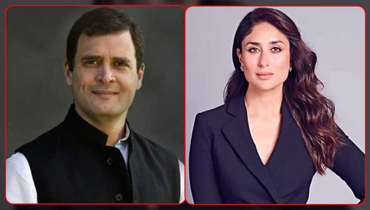 Did you know? Kareena Kapoor once wanted to date Rahul Gandhi