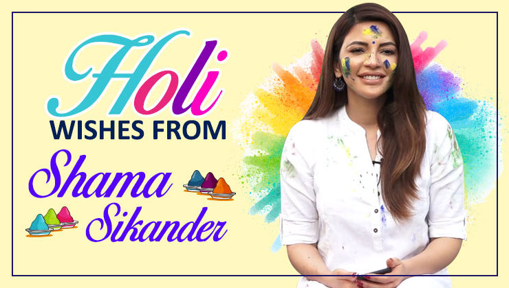 Shama Sikander's FANTASTIC Holi memories, stories and wishes