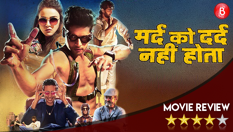 'Mard Ko Dard Nahi Hota' Movie Review: A riveting dark action comedy that will make you forget your pain