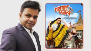 Rajpal Yadav Dream Girl