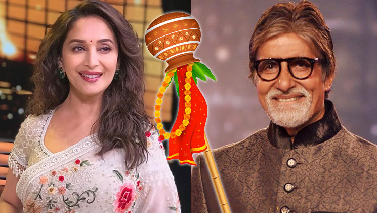 Gudi Padwa: Amitabh Bachchan, Madhuri Dixit and others share wish their fans