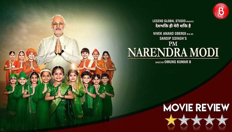'PM Narendra Modi' Movie Review: A painfully dull biopic that feels more like a long advertisement