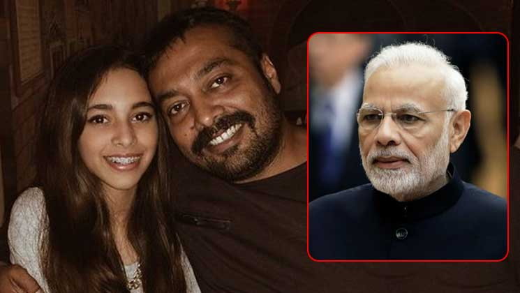 Anurag Kashyap's daughter gets rape threats from Narendra