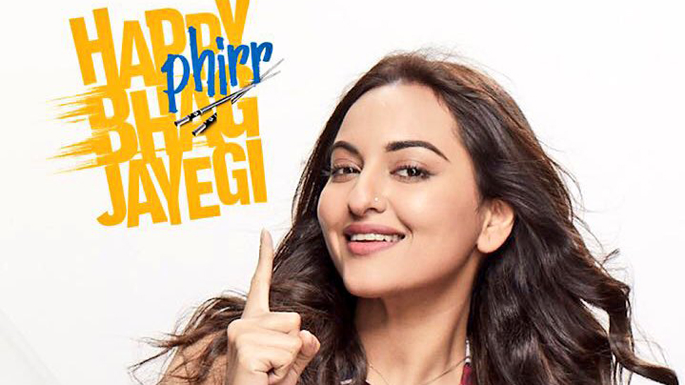 Sonakshi Sinha birthday memorable films