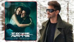 'Kaabil': Hrithik Roshan gets a special name from Chinese audience