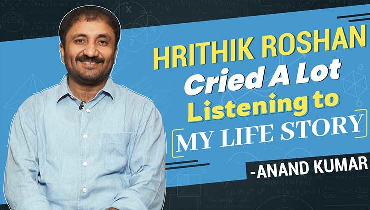 Hrithik Roshan CRIED a lot listening to my life story: Anand Kumar