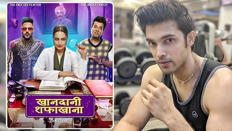 Did Parth Samthaan reject Sonakshi Sinha's 'Khandaani Shafakhana'?