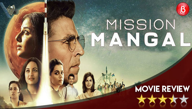 'Mission Mangal' Movie Review: An engrossing space drama that's bound to inspire a generation of young scientists
