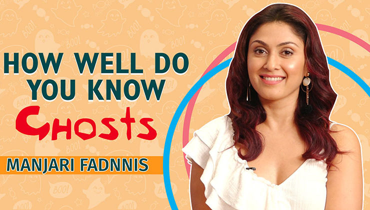 Manjari Fadnnis' Hilarious antics will make you go ROFL