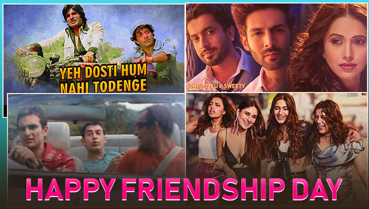 Happy Friendship Day: Top 5 Bollywood songs that you can dedicate to your friends