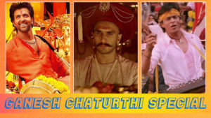 Ganesh Chaturthi Special: Here's an ultimate playlist to get you buzzing this festive season