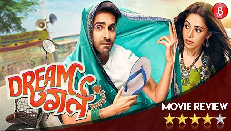 'Dream Girl' Movie Review: Ayushmann Khurrana's hilarious drag act as Pooja shouldn't be missed