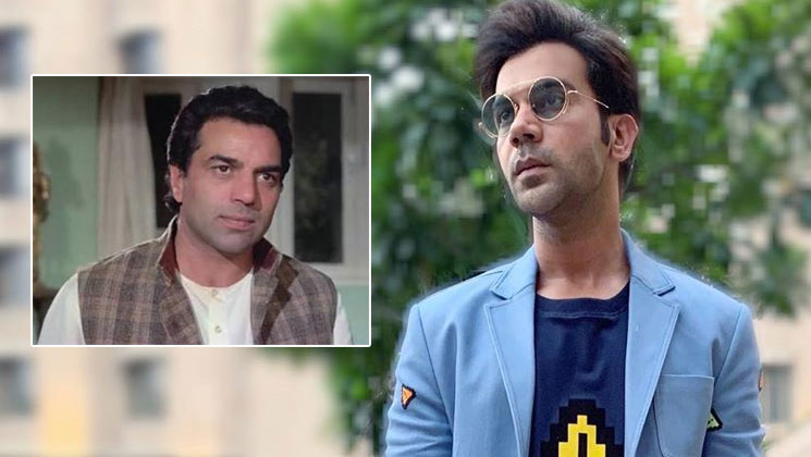 CONFIRMED: Rajkummar Rao to reprise Dharmendra's role in Chupke Chupke remake | Bollywood Bubble