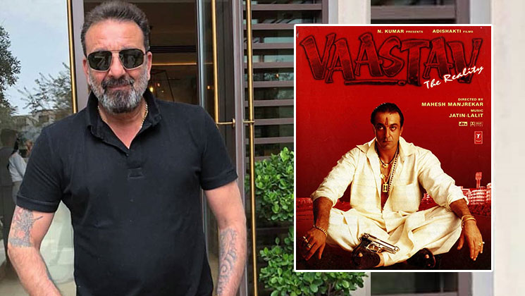 "As 'Vaastav' clocks 20 years, Sanjay Dutt says, ""The film gave me real sense of being an actor"" 
