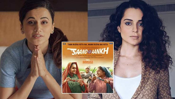 'Saand Ki Aankh': Taapsee Pannu reacts on the film being first offered to Kangana Ranaut