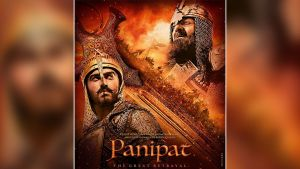 Panipat Mid-Ticket review