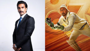 '83': Ranveer Singh shares the first look poster of Sahil Khattar as Syed Kirmani