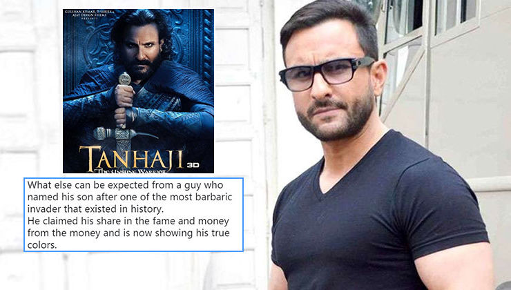 'Tanhaji: The Unsung Warrior': Saif Ali Khan gets slammed by Twitterati for criticizing his own film