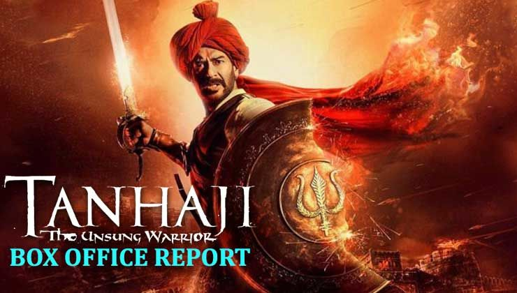 'Tanhaji-The Unsung Warrior': Ajay Devgn starrer sets the box-office on fire on Day 3